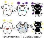 tooth decay and tooth decay... | Shutterstock .eps vector #1035834880