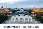 aerial view the archway of... | Shutterstock . vector #1035842509