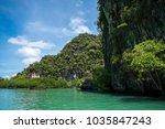 scenic landscape seascape with... | Shutterstock . vector #1035847243