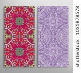 vertical seamless patterns set  ... | Shutterstock .eps vector #1035878578