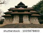 vadakkunnathan temple in...   Shutterstock . vector #1035878803