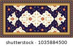 arabic floral design element.... | Shutterstock . vector #1035884500