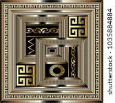 luxury geometric greek key... | Shutterstock .eps vector #1035884884