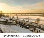 Embankment Of The Kama River In ...