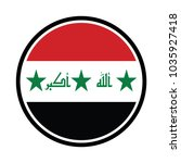 iraq flag button  button with... | Shutterstock .eps vector #1035927418