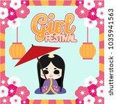 girls festival illustration | Shutterstock .eps vector #1035941563