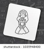 icon art idea  | Shutterstock .eps vector #1035948400
