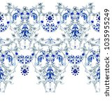 seamless border with silver... | Shutterstock . vector #1035955249