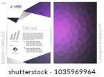 light purple vector  pattern...