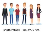group of young people poses and ... | Shutterstock .eps vector #1035979726