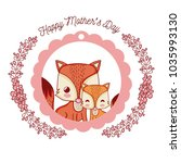 happy mothers day card with... | Shutterstock .eps vector #1035993130