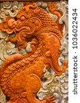 carving wood kirin statue    Shutterstock . vector #1036022434