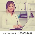 young call center employee in... | Shutterstock . vector #1036034434