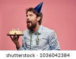 man  emotions  cake             ... | Shutterstock . vector #1036042384