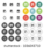 calendar icons set   time  ... | Shutterstock .eps vector #1036043710