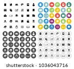 library books icons set  ... | Shutterstock .eps vector #1036043716