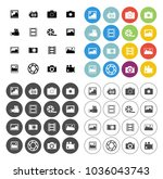 equipment photography icons set ... | Shutterstock .eps vector #1036043743