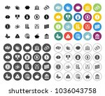 business investment icons set   ... | Shutterstock .eps vector #1036043758