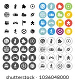 video game icons set   computer ... | Shutterstock .eps vector #1036048000