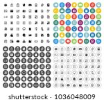 file and folder icons set  all... | Shutterstock .eps vector #1036048009