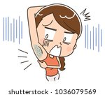 a woman is in trouble about... | Shutterstock .eps vector #1036079569