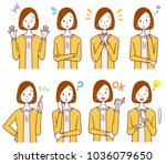 business woman's collection... | Shutterstock .eps vector #1036079650