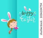 happy easter greeting card with ... | Shutterstock .eps vector #1036104754