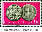 "Small photo of GREECE - CIRCA 1963: A stamp printed in Greece from the ""Ancient Greek Coins"" issue shows a coin from Abdera, Thrace 5th century B.C. (Griffin and squares), circa 1963."