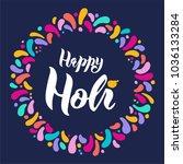 hand drawn happy holi lettering ... | Shutterstock .eps vector #1036133284