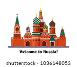 welcome to russia. st. basil s... | Shutterstock .eps vector #1036148053