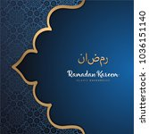 beautiful ramadan kareem... | Shutterstock .eps vector #1036151140