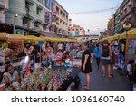 krabi  thailand   jan 28  2018  ... | Shutterstock . vector #1036160740
