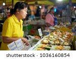 krabi  thailand   jan 28  2018  ... | Shutterstock . vector #1036160854