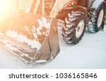 digging the earth in winter.... | Shutterstock . vector #1036165846