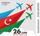 baku and azerbaijan flag vector ...   Shutterstock .eps vector #1036185400