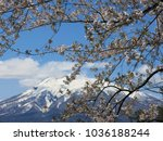 tsugaru mountain in spring ... | Shutterstock . vector #1036188244