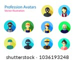 set of professions avatars icon ... | Shutterstock .eps vector #1036193248