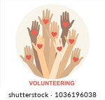 hands with hearts. raised hands ... | Shutterstock .eps vector #1036196038