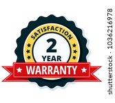 2 year warranty | Shutterstock .eps vector #1036216978