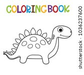 cute dino coloring book. | Shutterstock .eps vector #1036237600