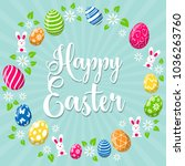 happy easter background card | Shutterstock .eps vector #1036263760