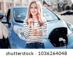 minute of a rest. satisfied...   Shutterstock . vector #1036264048