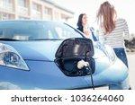 useful nowadays. blue... | Shutterstock . vector #1036264060