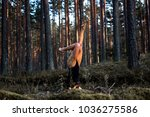 fitness woman in the forest | Shutterstock . vector #1036275586