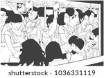 illustration of crowded metro ... | Shutterstock .eps vector #1036331119