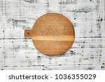 wooden cutting board. for... | Shutterstock . vector #1036355029