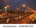 riyadh  saudi arabia   february ... | Shutterstock . vector #1036381120