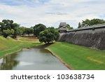 Kumamoto Castle Park