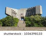 varna  bulgaria   cirka 2017 ...   Shutterstock . vector #1036398133