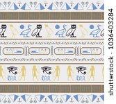 Antique Egyptian Motifs...